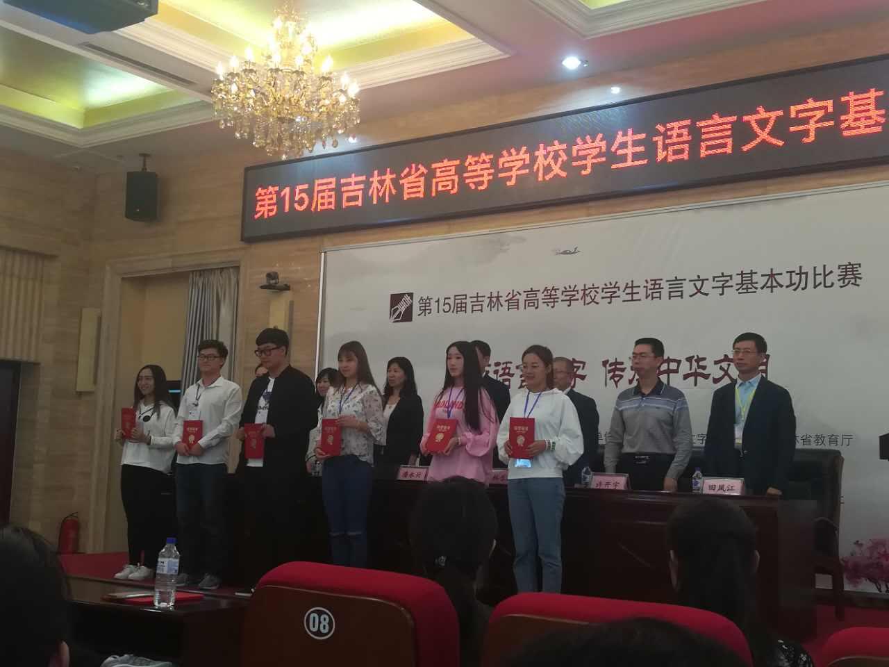 ...区大学区首次教学研讨活动在吉林市二十二中学举行_手机网易网